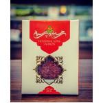 زعفران یک مثقال حسینی و پسران
